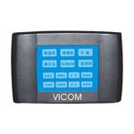 VICOM TOUCH-2500无线蓝底触 中央控制系统/VICOM