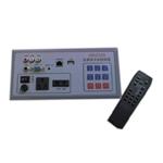 和东HD-232F 中央控制系统/和东
