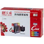 天威连供-T026-T027-专业装(IJE4146PRJ) 连续供墨系统/天威