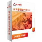 智邦国际ERP系统(经典版) 客户管理软件/智邦国际