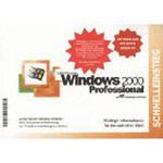 微软COEM windows 2000 英文专业版 操作系统/微软