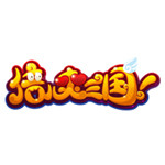 网页游戏 《倍儿爽三国》 游戏软件/网页游戏