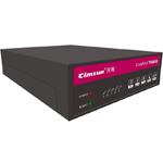 CimFAX H5 专业版(P4140) 传真机/CimFAX
