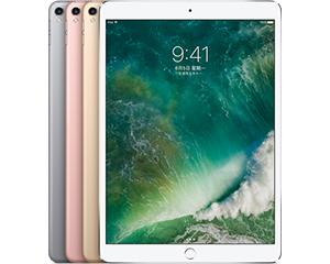 �O果10.5英寸iPad Pro(64GB/WLAN)