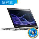 ThinkPad New S3(20G1A009CD) 超极本/ThinkPad