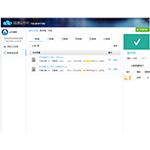 锐捷网络RG-ClassManager Sunny 网络管理软件/锐捷网络