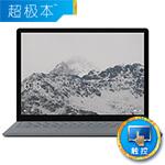 微软Surface Laptop(M3/4GB/128GB) 超极本/微软
