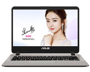 华硕A407UB7200(4GB/128GB+500GB/2G独显)