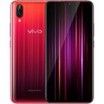 vivo X23(星芒版/128GB/全网通) 手机/vivo