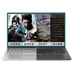 华硕Y5200(i5 1035G1/4GB/256GB/MX110) 笔记本电脑/华硕