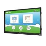 鸿合HiteVision交互平板86英寸 电子白板/鸿合