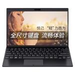 VAIO SX12 2020(VJS122C0211A) 笔记本电脑/VAIO