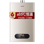 统帅JSQ25-13LV(12T) 电热水器/统帅