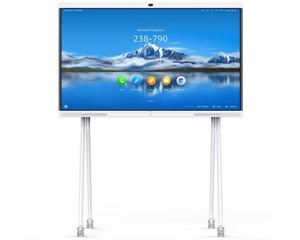 华为企业智慧屏IdeaHub Pro 65英寸配落地支架图片