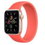 苹果Apple Watch SE 44mm(GPS/铝金属表壳/单圈表带) 智能手表/苹果