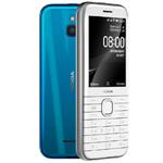 诺基亚8000 手机/诺基亚