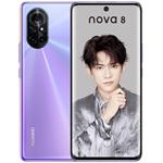 华为nova 8(8GB/128GB/5G版)