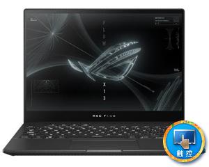 ROG 幻13(R7 5800HS/16GB/512GB/GTX1650)