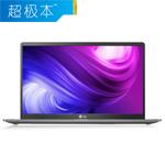 LG gram 14 2020款(14Z90N-V.AR55C) 超极本/LG