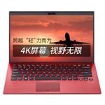 VAIO SX14 2020(VJS142C0111R) 笔记本电脑/VAIO