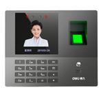 得力34521C(WiFi版+停电打卡) 考勤/得力