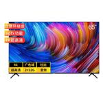 夏普4T-Z65A3PA 液晶电视/夏普