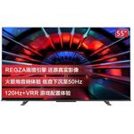 东芝55Z670KF 液晶电视/东芝