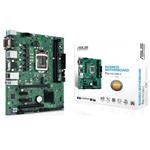 华硕Pro H510M-C/CSM 主板/华硕