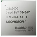 龙芯3A5000 CPU/龙芯