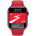 苹果Watch Series 7 45mm(GPS版/铝金属表壳/运动型表带) 智能手表/苹果