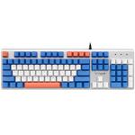 雷柏V530蓝礁湖冰茶防水背光游戏机械键盘