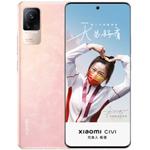 小米Civi(8GB/256GB/全网通/5G版) 手机/小米
