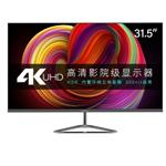 优派VX3276-4K-MHDU 液晶显示器/优派