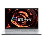 华硕无畏Pro 15锐龙版(R7 5800H/16GB/512GB/RTX3050) 笔记本电脑/华硕