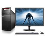 联想E76P(i5 8400/8GB/1TB/集显/19.5英寸)