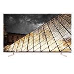 海信65C1PRO 液晶电视/海信