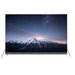 海尔65S5 液晶电视/海尔